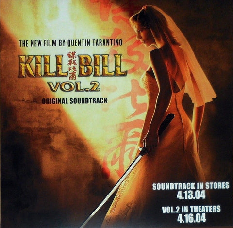 Kill Bill - Soundtrack Promo Poster Flat