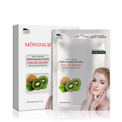 Kiwifruit Repairing Nourishing Facial Mask
