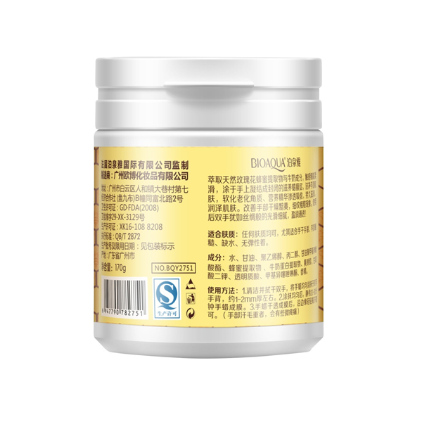 Honey Hand Wax Moisturizing Cream