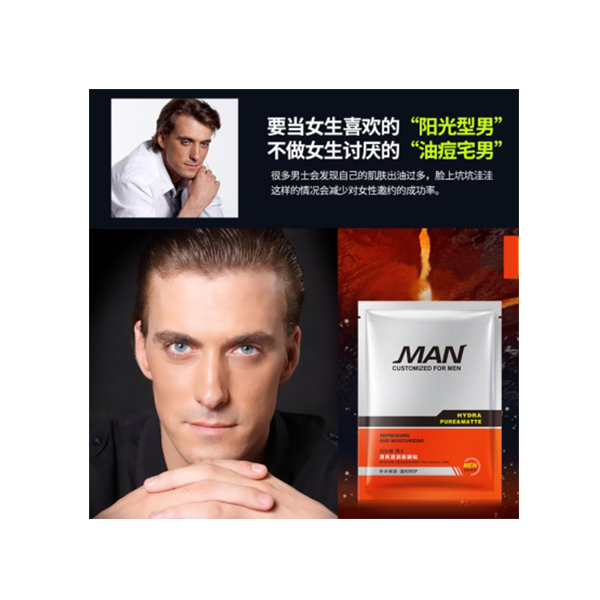 Refreshing & Moisturising Face Mask For Men