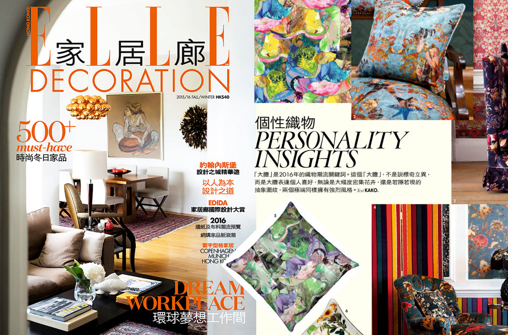 Elle DECO Hong Kong Personality Insights 2015 feature