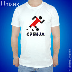 Serbia Retro Football T-shirt