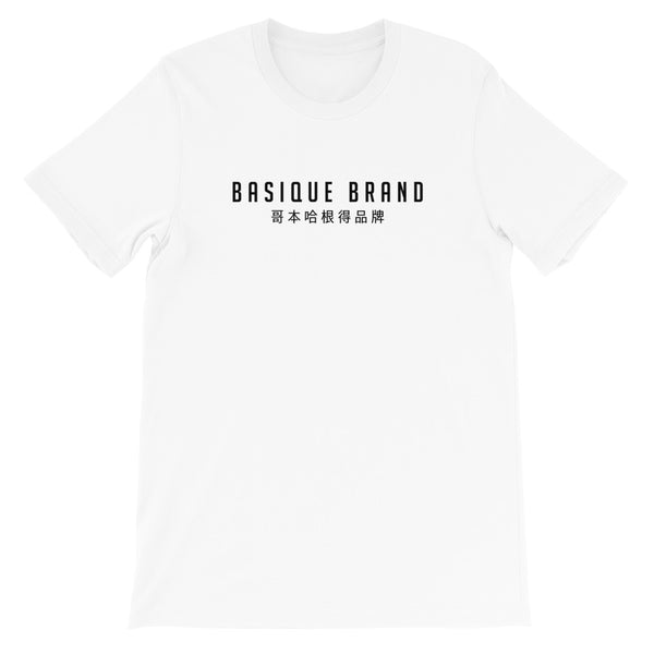 BB China Short-Sleeve Unisex T-Shirt