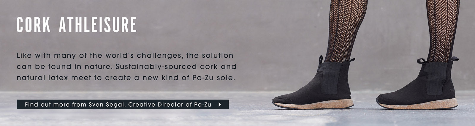 po-zu sustainable sourced cork natural latex sneakers boots
