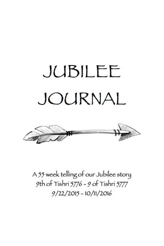 Jubilee Journal