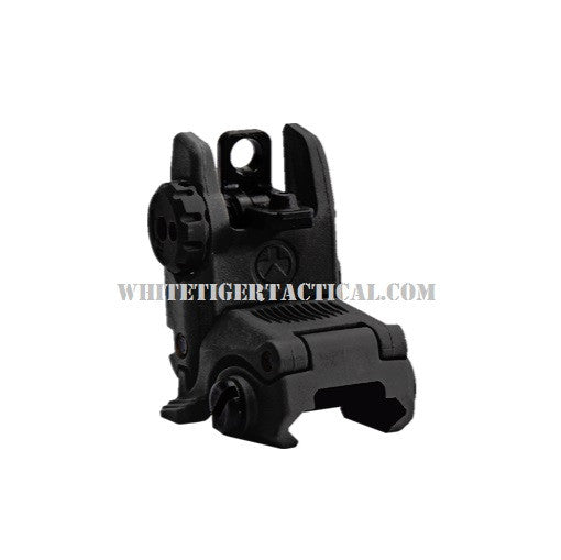 Magpul MAG248-BLK MBUS Rear Back-Up Flip-Up Sight GEN 2 Black MAG248