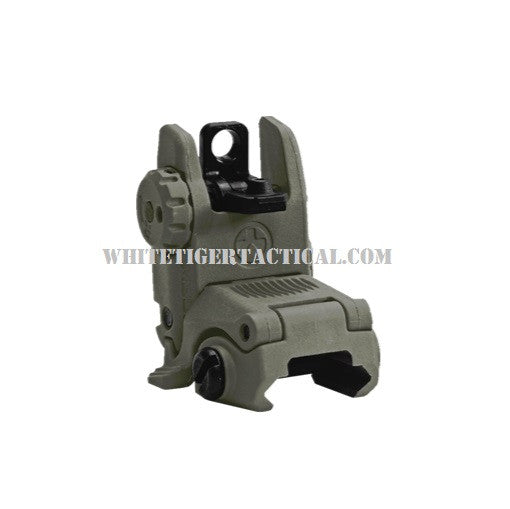 Magpul MAG248-FOL MBUS Rear Back-Up Flip-Up Sight GEN 2 Foliage MAG248