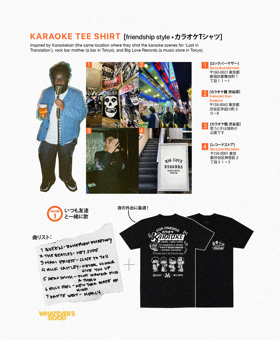 """For Friends"" Karaoke Tee"