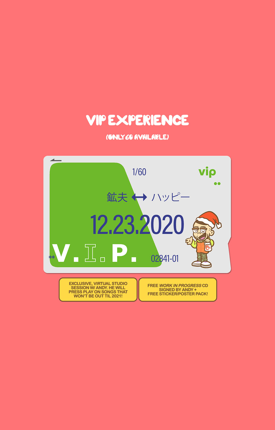 2020 F&F Christmas Special [VIP Experience ADD-ON]