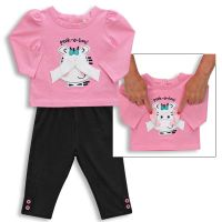 2 Piece Girl Peek a Boo Set Zebra