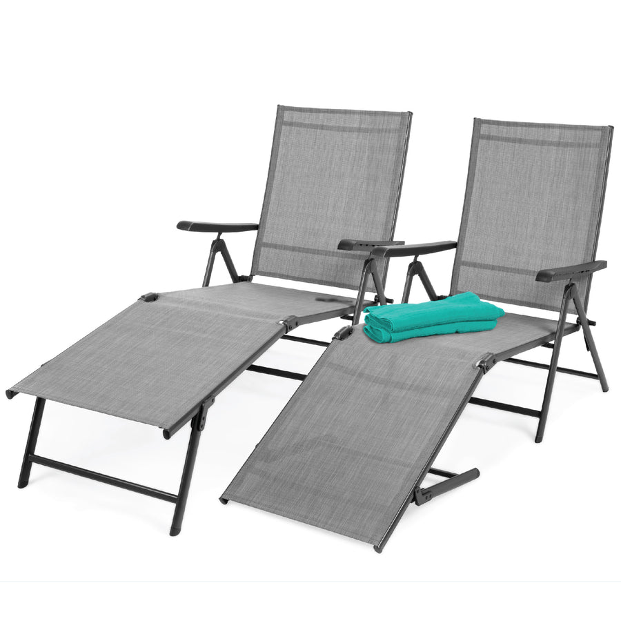 Set of 2 Outdoor Patio Chaise Recliner Lounge Chairs