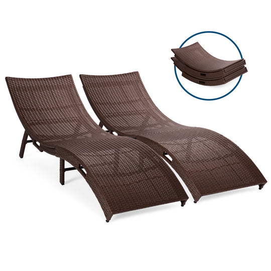 2-Pack Patio All-Weather Folding Wicker Chaise Lounge Chairs