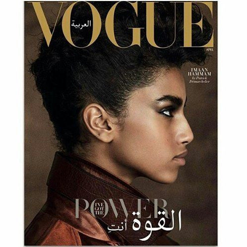 VOGUE ARABIA- THE POWER ISSUE