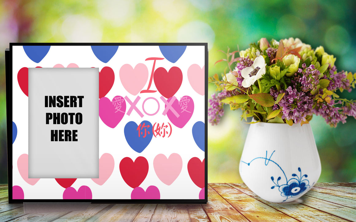 Valentine's Day Frame - Aspireimaginary