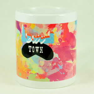 Chi-Town (Watercolor) Mug - Aspireimaginary