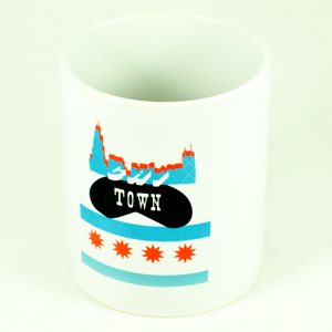 Chi-town Bean Mug - Aspireimaginary