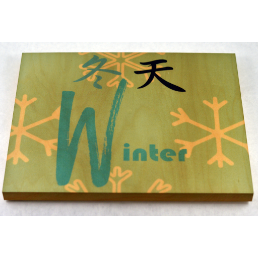 Winter - Wood Block - Aspireimaginary