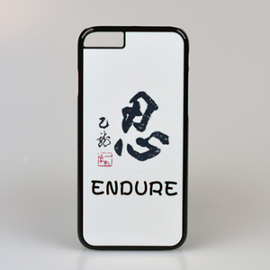 Endure - Phone Case - Aspireimaginary