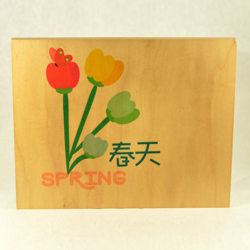 Spring is here - Wood Block