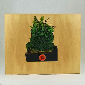 Chinese Plant- Wood Block - Aspireimaginary