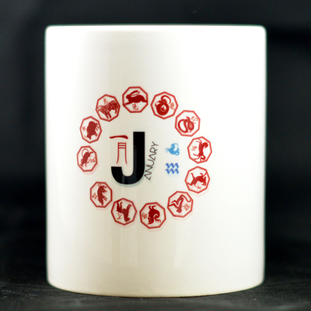 January East Meets West Horoscope Mug - Aspireimaginary