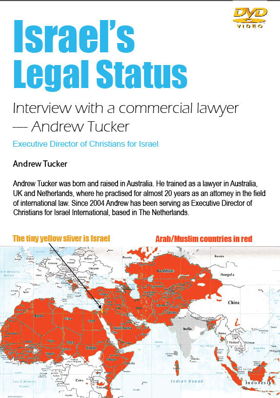 Israel's Legal Status -- Interview with a Commercial Lawyer - Inspirational Media