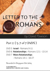 David Pawson - Letter to The Romans (7 DVDS) - Inspirational Media  - 2