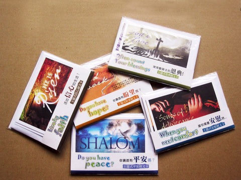 """Peace/Comfort/Hope/Blessings"" theme bible verse card-4 Sets"
