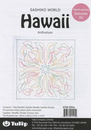 Sashiko World Hawaii Anthurium Kit