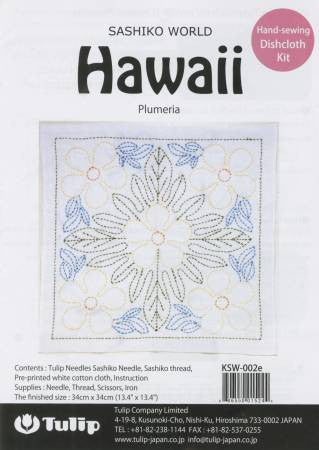 Sashiko World Hawaii Plumeria Kit