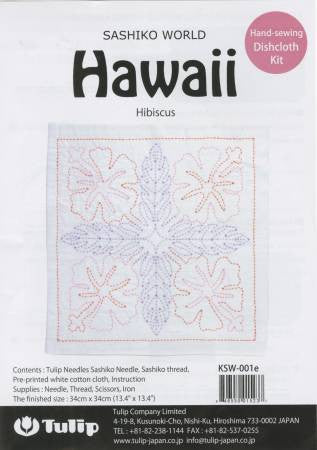 Sashiko World Hawaii Hibiscus Kit