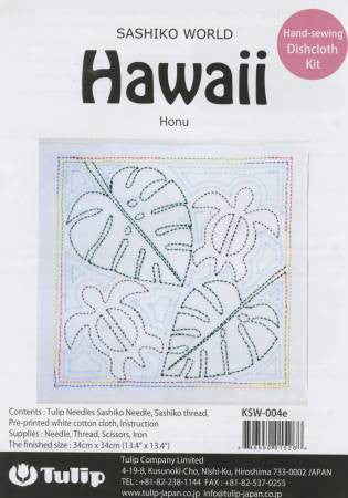 Sashiko World Hawaii Honu Kit