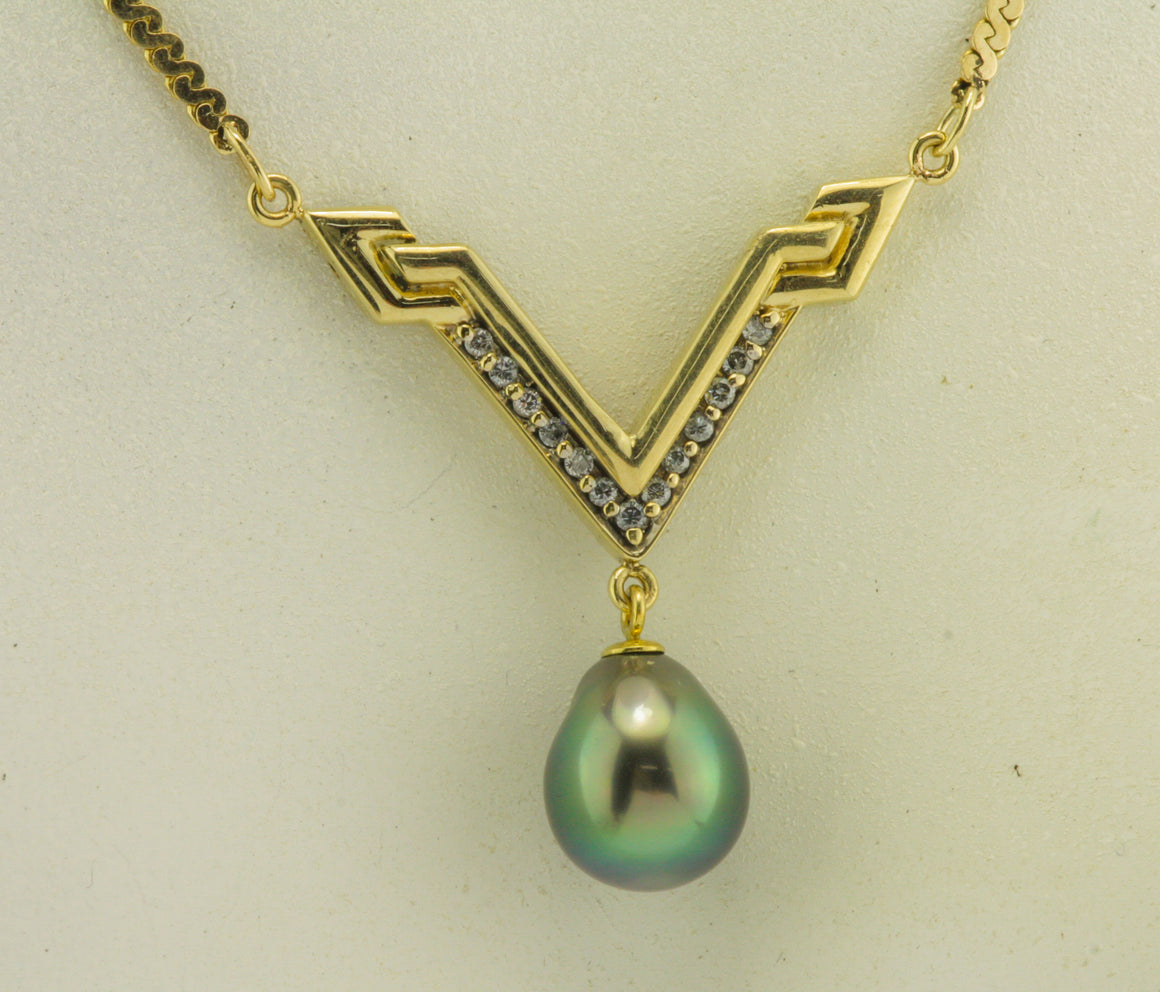 Cook Island Pearl & Diamond 14kt Necklace