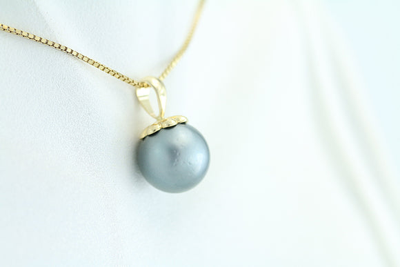 Cook Island Pearl 14kt Gold Pendant 12-13mm