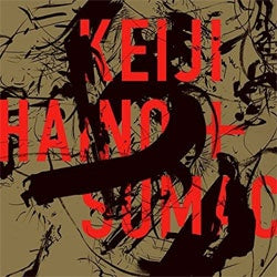 "Keiji Haino / Sumac ""American Dollar Bill- Keep Facing Sideways"" LP"
