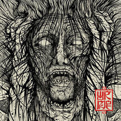 "Wormrot ""Voices"" LP"