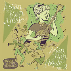 "Various Artists ""Asian Man Music, For Asian Man People: Volume 2"" LP"