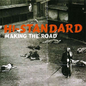 "Hi Standard ""Making The Road"" LP"