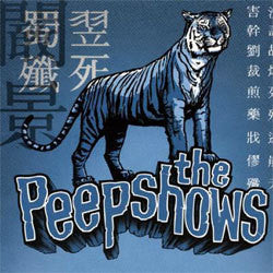 "The Peepshows ""Today We Kill... Tomorrow We Die"" CD"