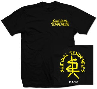 "Suicidal Tendencies ""79 SxTx Logo"" T Shirt"