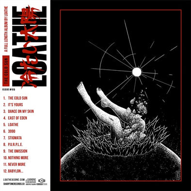 "Loathe ""The Cold Sun"" LP"
