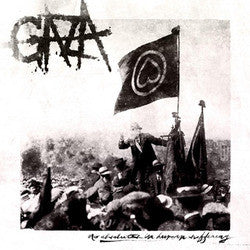 "Gaza ""No Absolutes In Human Suffering"" LP"