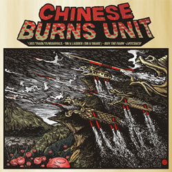 "Chinese Burns Unit ""Self Titled"" 7"""