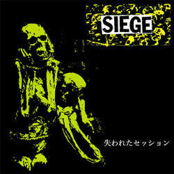 "Siege ""Lost Session 91"" 7"""