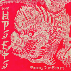 "The Upsets ""Tommy Gun Heart"" 7"""