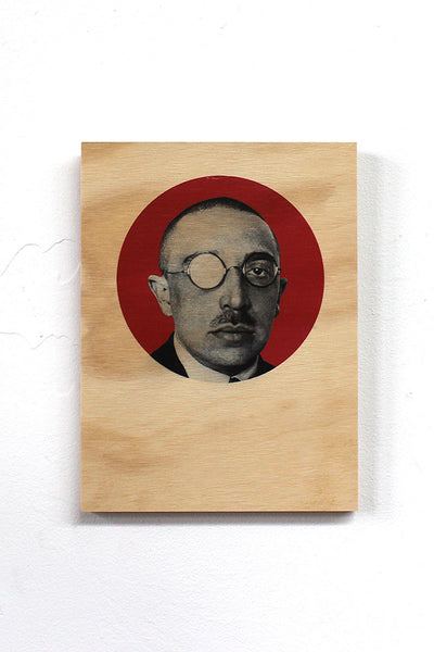 Wooden Blocks : Circle Rodchenko