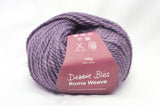 Debbie Bliss - Super Bulky - Roma Weave -53504 purple tweed
