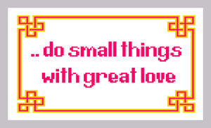 Do Small Things with Love canvas 5 by 7 - Needlepoint by Laura, LLC