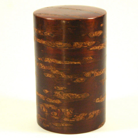 Cherrywood Tea Canister