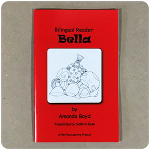Bella Bilingual Spanish Reader - FRONT COVER